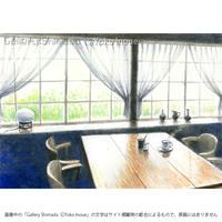 井上よう子「記憶の渚にて」挿絵原画29