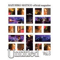 松尾一彦オフィシャルマガジン アーカイブス  『Untitled Vol.8』バックナンバー販売