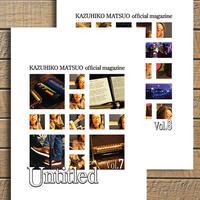 松尾一彦オフィシャルマガジン アーカイブス  『Untitled Vol.7・8』2冊セット バックナンバー販売 ※送料2冊で300円