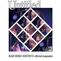 松尾一彦オフィシャルマガジン アーカイブス  『Untitled Vol.13』バックナンバー販売
