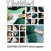 松尾一彦オフィシャルマガジン アーカイブス  『Untitled Vol.11』バックナンバー販売