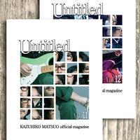 松尾一彦オフィシャルマガジン アーカイブス  『Untitled Vol.11・12』2冊セット バックナンバー販売 ※送料2冊で300円