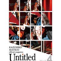 松尾一彦オフィシャルマガジン アーカイブス  『Untitled Vol.4』バックナンバー販売