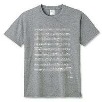 言葉にできない楽譜Tシャツ/アッシュグレー
