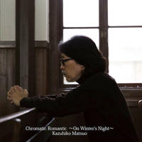 Mini Album『Chromatic Romantic ~On Winter's Night~』