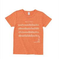 There's No Shoulder 楽譜Tシャツ