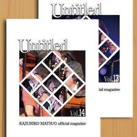 松尾一彦オフィシャルマガジン アーカイブス  『Untitled Vol.13・14』2冊セット バックナンバー販売 ※送料2冊で300円