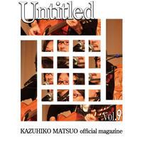 松尾一彦オフィシャルマガジン アーカイブス  『Untitled Vol.9』バックナンバー販売