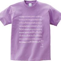 言葉にできない楽譜Tシャツ/ライトパープル