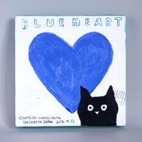 松下カツミ 原画「Blue Heart」