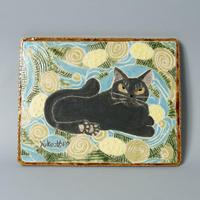 岡村洋子「陶板・黒い猫」