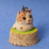 小出信久「大きい豆ネコとネコ」