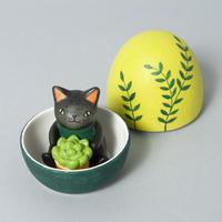 天野千恵美「ガーデンニング卵猫」黒猫