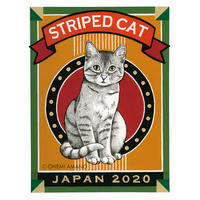 天野千恵美 Retro Poster Style「STRIPED CAT」