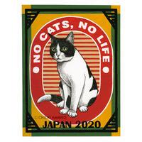 天野千恵美 Retro Poster Style「NO CAT NO LIFE」