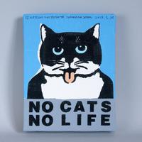 松下カツミ 原画「NO CAT NO LIFE 2」