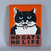 松下カツミ 原画「NO CAT NO LIFE 1」