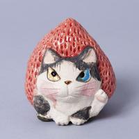 岡村洋子「猫かぶり・いちご」