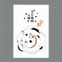 元祖ふとねこ堂 絵札「豆大福柄の猫」