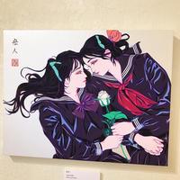 宏人/ひなとかほ HINA and KAHO