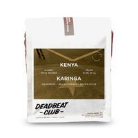"Deadbeat Club Coffee ""KENYA - KARINGA (limited microlot)"""