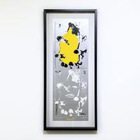 """""""Portal"""" Screen Print by Ed Davis [額装付き]"""
