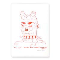 "Heather Benjamin ""I'm stone"" Riso Print Poster"
