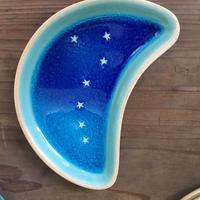 青の煌き三日月皿