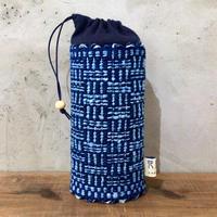 【花藍舎】琉球藍織物の眼鏡ケース