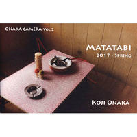 MATATABI 2017 Spring(ONAKA CAMERA vol.2)|尾仲浩二 Koji Onaka