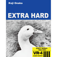 EXTRA HARD [2nd edition]|尾仲浩二 Koji Onaka