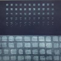 nui-2013(銅版画)