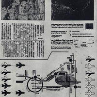nui-2022(銅版画)