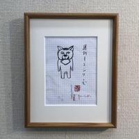 田島享央己 TAKAOKI TAJIMA  DOODLE 07