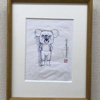 田島享央己 TAKAOKI TAJIMA    DOODLE 47