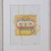 野原邦彦 KUNIHIKO NOHARA デジタルリトグラフ版画 クマチーノ  Ed.48