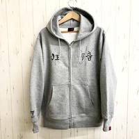 Old School 音狂 PARKA [12.7オンス]