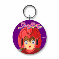 WONDER MOMO Key Chain (After Morph)