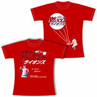 Baseball Loaded (Japanese Ver.) feat. SEIBU Lions 「Twin Pack」