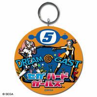 【DREAMCAST x Space Channel5】 Keyring