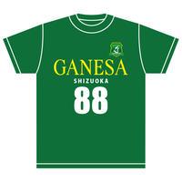 ガネーシャ静岡AFC応援Tシャツ【No.入り】