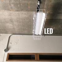 【W-LSG20】 ダクトレール用 一体型LEDライト 笠付き  ホワイト