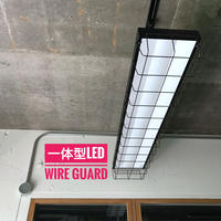 【BW-LFG】 配線ダクトレール用 一体型LEDライト つや消しブラック