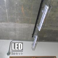 2台セット【2GR-1LG20】ダクトレール用LEDライト    ステンレスガード   半ツヤグレー
