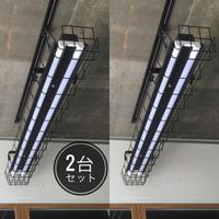 2台セット【B-2LG】ダクトレール用 2灯 LEDライト 笠、 ガード付き つや消しブラック 照明器具