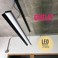 【B-1LS】 ダクトレール用 一体型LEDライト 笠付き  つや消しブラック
