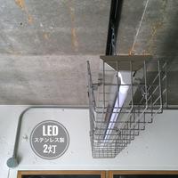 【S-1LG01】1灯 LEDライト ステンレス ガード付き ダクトレール用   照明器具