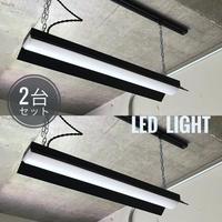 2台セット【B-LS20】 ダクトレール用 一体型LEDライト 笠付き  つや消し黒