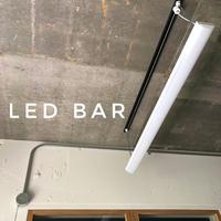 【W-LB】配線ダクト用  LED2灯相当  LEDライト ホワイト