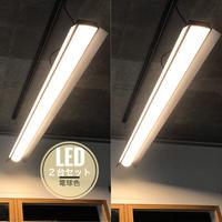 2台セット【B-1LS】 ダクトレール用 一体型LEDライト 笠付き  つや消しブラック  のコピー